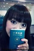 【2013東京賞花】Day1:櫻花等等我呀~