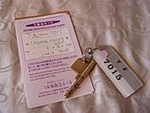 2010大阪,ただいま~:很傳統的鑰匙