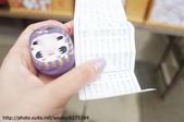 """【2013東京賞花】 Day2:是紫色~裡面一樣有一張籤紙,這次是抽到""""平"""""""