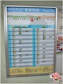 2014四國-栗林公園:R0011254.JPG