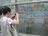 2009出發去東京DAY5:一定要拍一下的MS