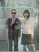 2009出發去東京DAY5:紅牌主持人