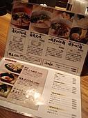 2010大阪,ただいま~:第一站是一風堂拉麵