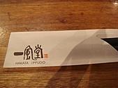 2010大阪,ただいま~:網路上也是大推薦喔