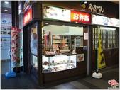 2014四國-高松車站:R0011510.JPG