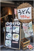 2014四國-中野烏龍麵學校:DSC09927.JPG