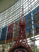 2009出發去東京DAY5:上次去過了所以這次沒特別排進行程裡