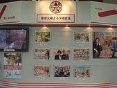 2009出發去東京DAY5:台灣也看得到的男女糾察隊