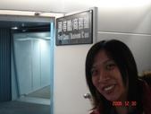 20061230東京1日目:當然不是往這邊走