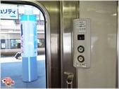2014四國-高松車站:R0011517.JPG
