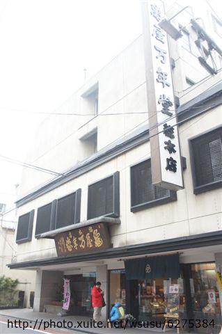 【2013東京賞花】 Day2:有名的銅鑼燒點心老店