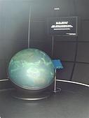 2009出發去東京DAY5:可以摸的地球....