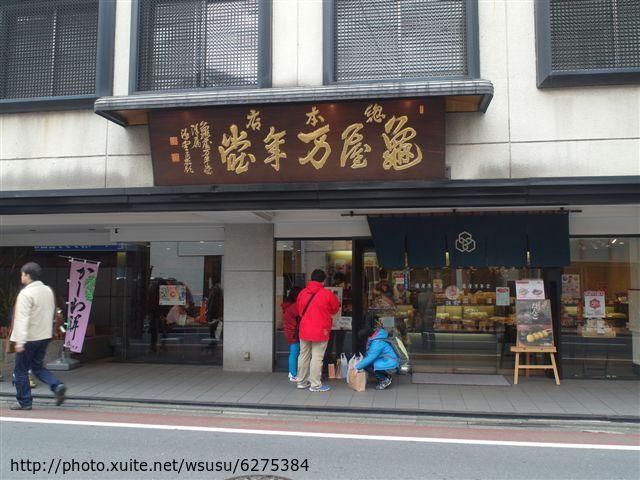 【2013東京賞花】 Day2:門口是大採購完的台灣人
