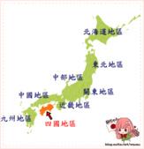 2014四國:日本map.png