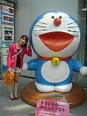 2009出發去東京DAY5:一定要合照一下
