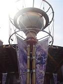2009出發去東京DAY3:這裡是氣象觀察站