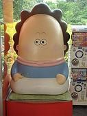 2009出發去東京DAY5:終於找到花媽啦