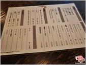 2014四國-一鶴骨付鳥:R0011553.JPG