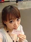 2009出發去東京DAY2:我們買的是鎌倉江之電一日卷