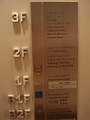 2009出發去東京DAY5:要先坐到3樓再換電梯上去