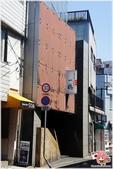 2014四國-一鶴骨付鳥:DSC09728.JPG