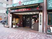 2014神戶:C.西村咖啡01.jpg