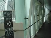 2009出發去東京DAY5:找了好久才找到觀景台的票卷
