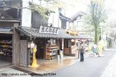 【2013東京賞花】 Day2:一走進來最先就會看到鬼太郎的商店