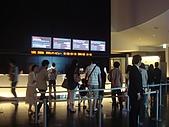 2009出發去東京DAY5:售票處感覺是走高級路線