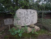 【2013東京賞花】 Day2:石碑清清楚楚寫著推薦門口的蕎麥麵,但我們居然吃了別間