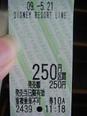 2009出發去東京DAY3:迪士尼電車的車票