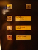 2009出發去東京DAY5:沒有電梯小姐