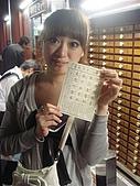 2009出發去東京DAY4:我抽到大吉