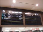 20061230東京1日目:終於到達日本了