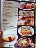 Mee's cafe:相片 2014-09-09 10.55.44(5).jpg