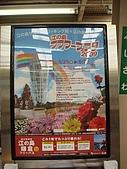 2009出發去東京DAY2:但本次礙於是老人行程