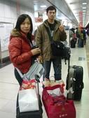 20061230東京1日目:大家都是大包小包的
