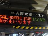 20061230東京1日目: