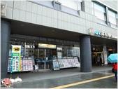 2014四國-高松車站:02.JPG