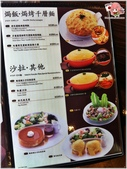 Mee's cafe:相片 2014-09-09 10.55.28.jpg