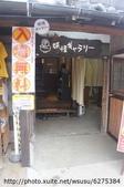 【2013東京賞花】 Day2:回程才發現鬼太郎店旁邊有個展示間,但要脫鞋太麻煩就沒上去了
