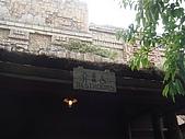 2009出發去東京DAY3:每區的廁所指標都不一樣