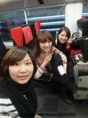 【2013東京賞花】Day1:坐一個半小時就會到新宿囉~