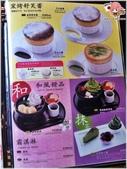 Mee's cafe:相片 2014-09-09 10.55.44(4).jpg