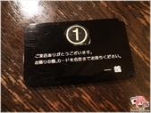 2014四國-一鶴骨付鳥:R0011565.JPG