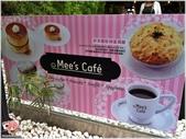 Mee's cafe:相片 2014-09-09 11.06.58(2).jpg