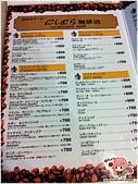 2014神戶:C.西村咖啡07.JPG