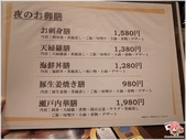 2014四國-庄屋:R0011716.JPG