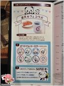 樂天CAFE:S__54730781.jpg