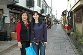 2008熊本:豆田町